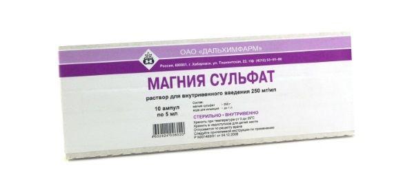 фото упаковки Магния сульфат