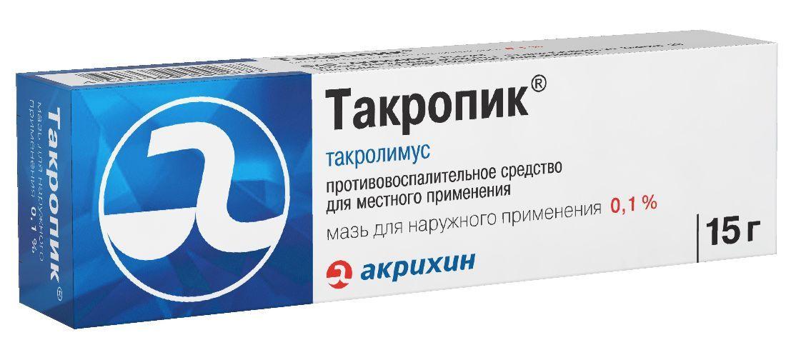 фото упаковки Такропик