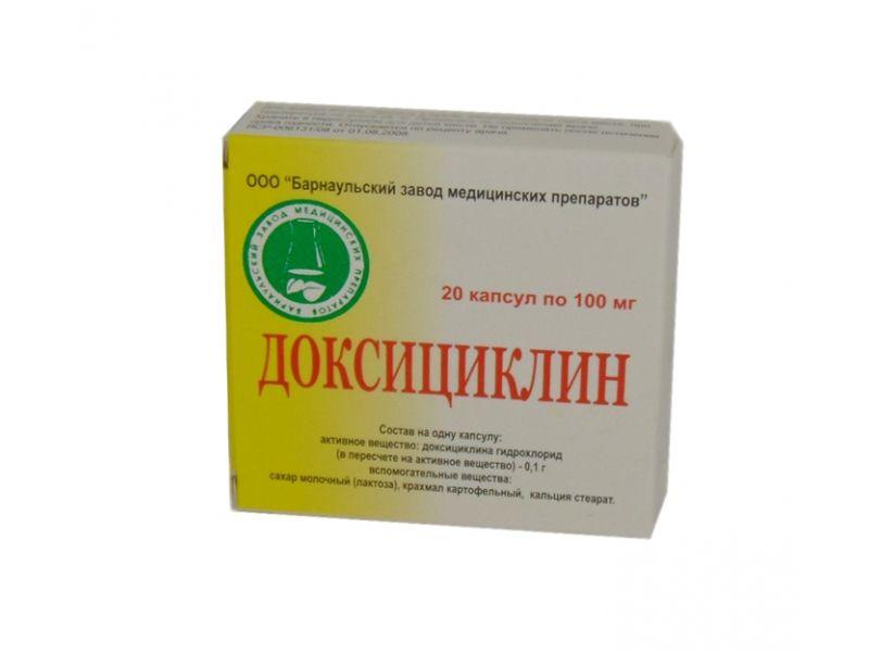 Доксициклин, 100 мг, капсулы, 20 шт.