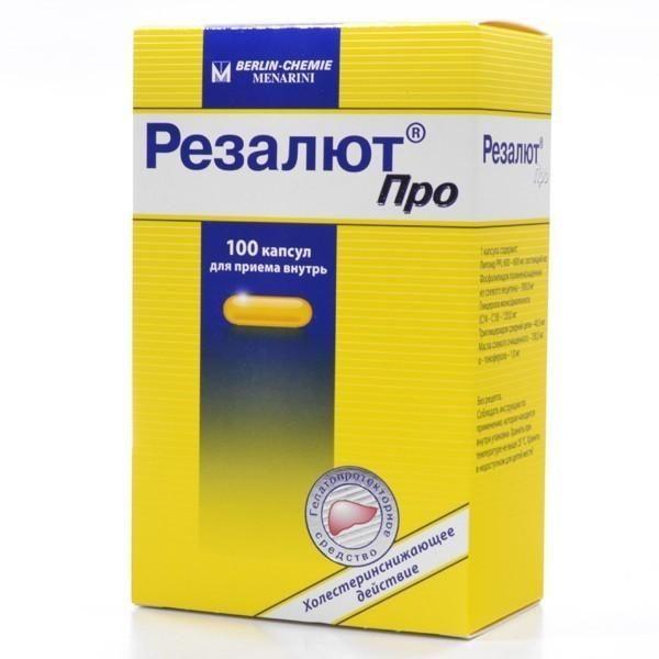 Резалют Про, 300 мг, капсулы, 100 шт.