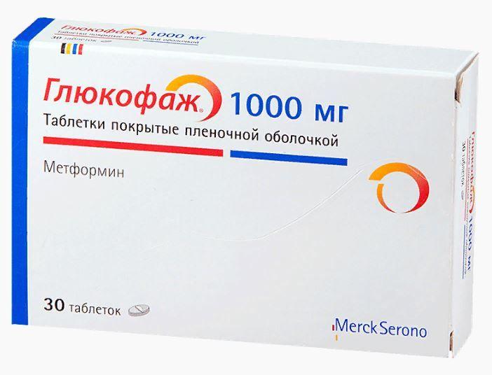 Глюкофаж, 1000 мг, таблетки, покрытые пленочной оболочкой, 30 шт.