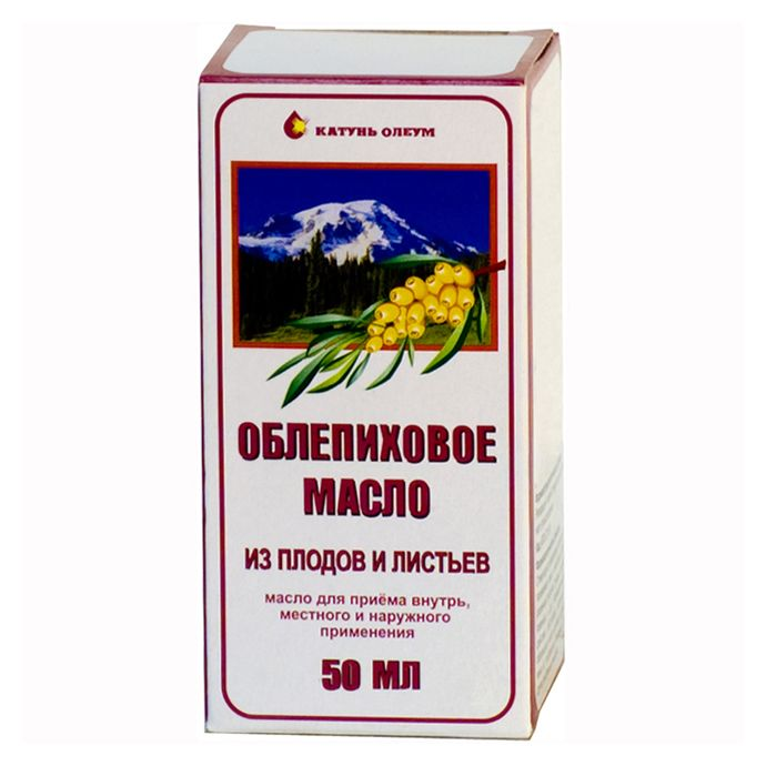 Облепиховое масло из плодов и листьев, масло для приема внутрь и местного применения, 50 мл, 1 шт.