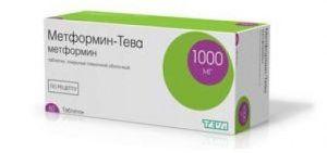 Метформин-Тева, 1000 мг, таблетки, покрытые пленочной оболочкой, 60 шт.