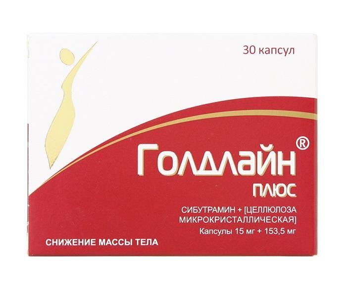 Голдлайн Плюс, 15 мг+153.5 мг, капсулы, 30 шт.