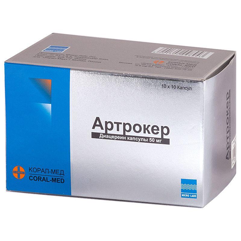 фото упаковки Артрокер