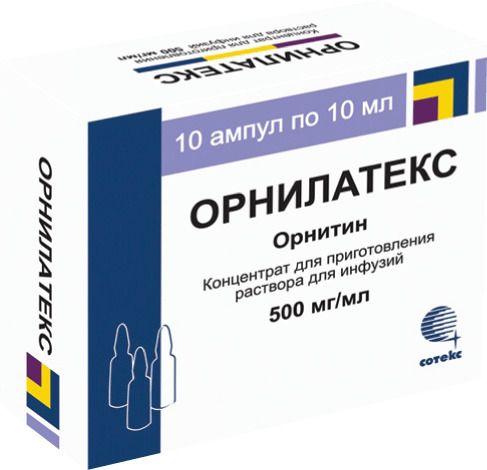 Орнилатекс, 500 мг/мл, концентрат для приготовления раствора для инфузий, 10 мл, 10шт.