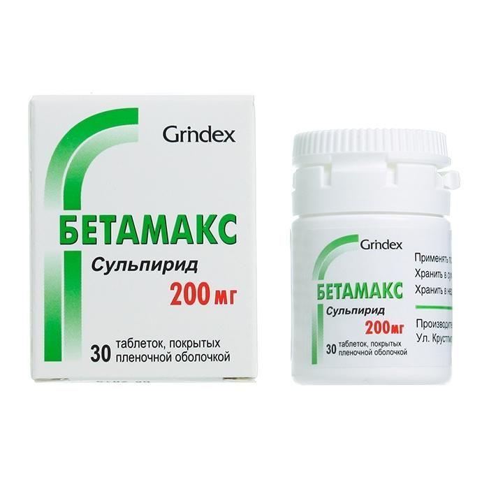 фото упаковки Бетамакс