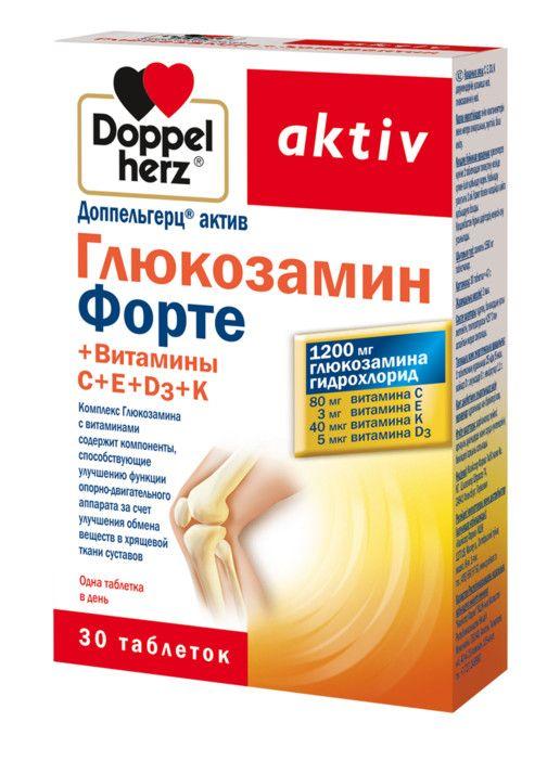 фото упаковки Доппельгерц актив Глюкозамин Форте+Витамины С+Е+D3+K
