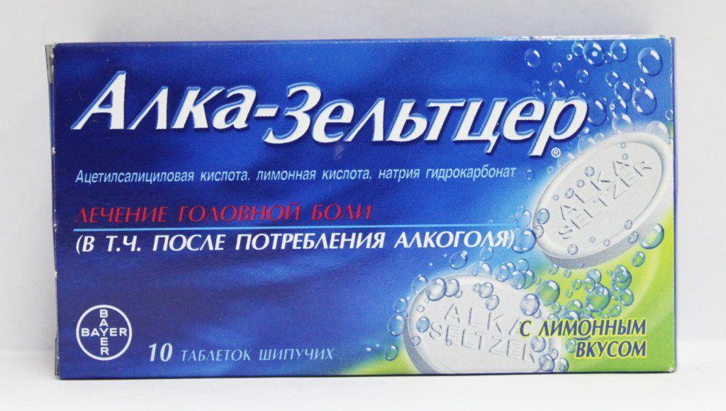Алка-Зельтцер, таблетки шипучие, 10 шт.