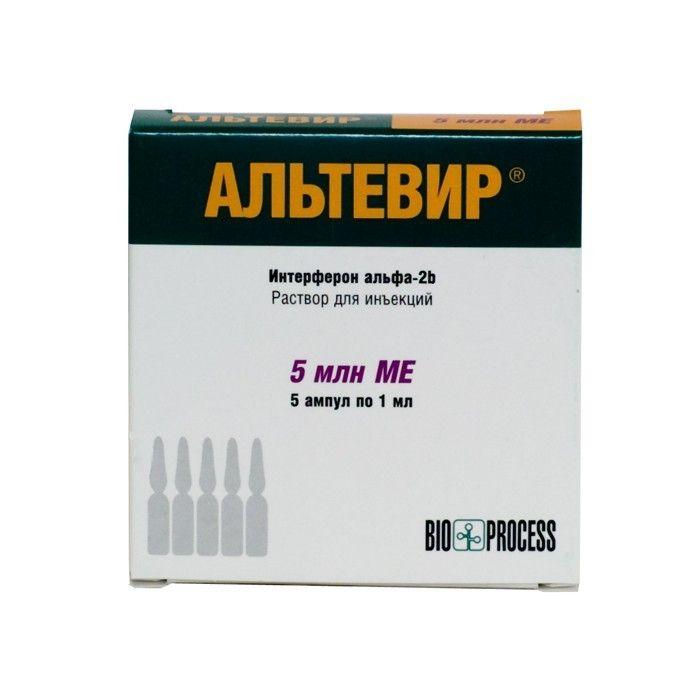 Альтевир, 5 млнМЕ/мл, раствор для инъекций, 1 мл, 5 шт.