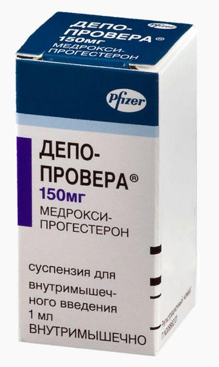 Депо-Провера, 150 мг/мл, суспензия для внутримышечного введения, 1 мл, 1шт.