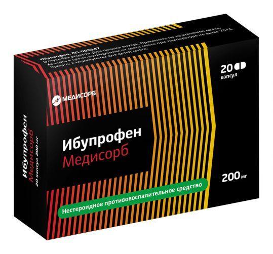 фото упаковки Ибупрофен