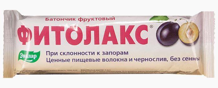 фото упаковки Фитолакс