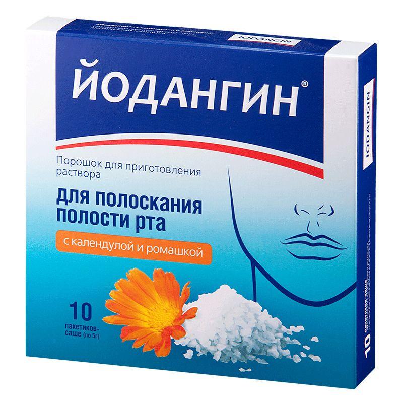 фото упаковки Йодангин для полоскания
