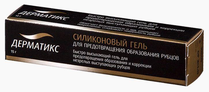 фото упаковки Дерматикс гель силиконовый