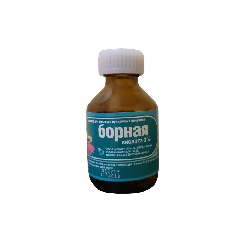 Борная кислота, 3%, раствор для местного применения (спиртовой), 25 мл, 1 шт.