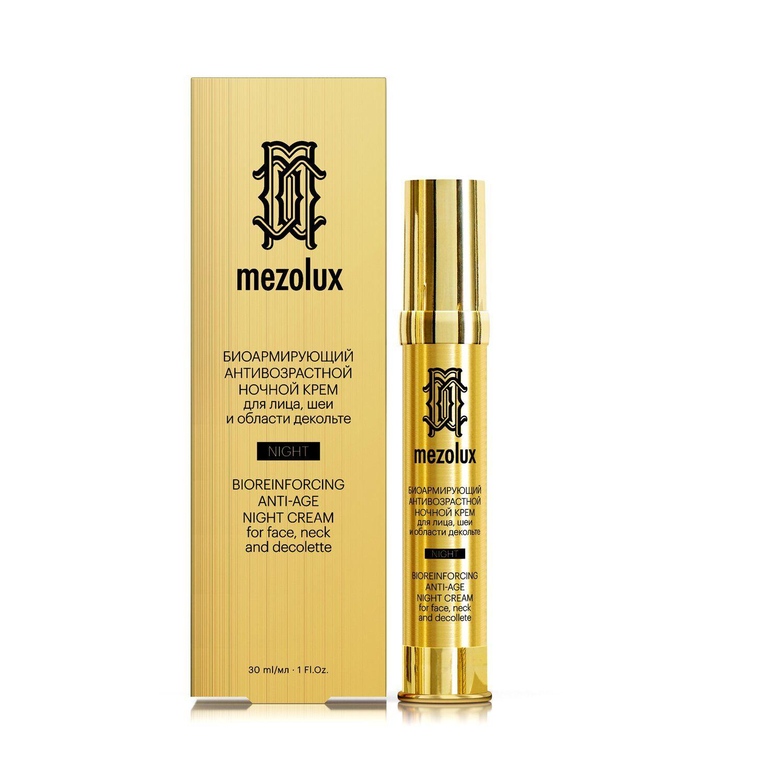 фото упаковки Librederm Mezolux Биоармирующий ночной крем