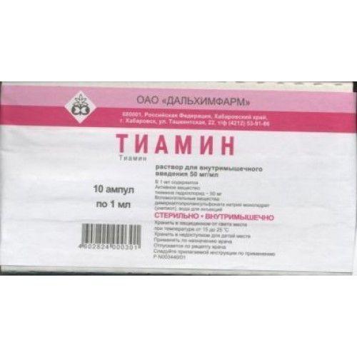 фото упаковки Тиамин