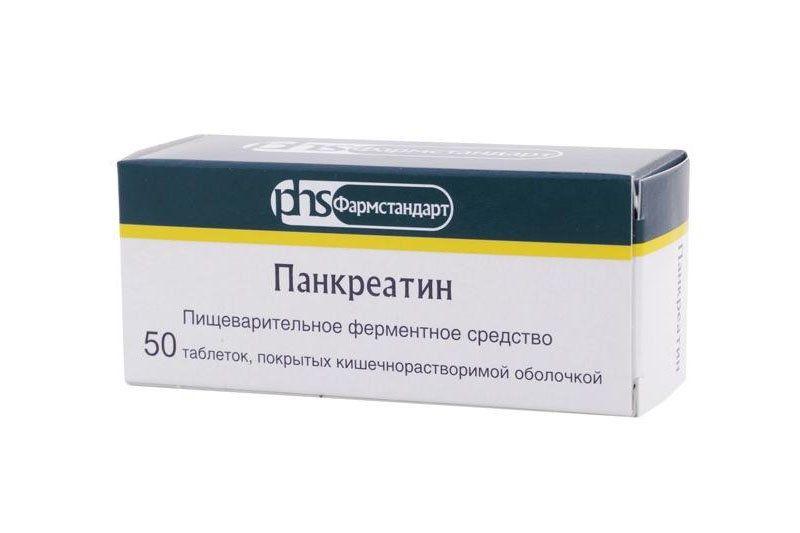 фото упаковки Панкреатин