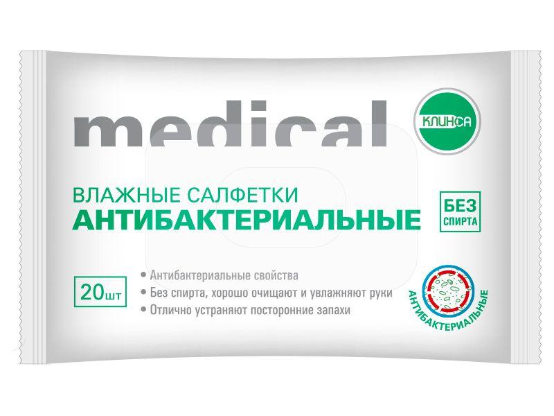фото упаковки Клинса салфетки влажные антибактериальные
