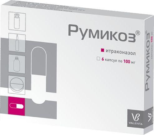 Румикоз, 100 мг, капсулы, 6 шт.