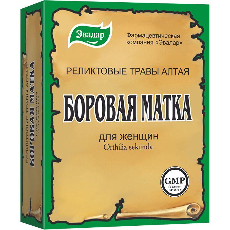 фото упаковки Боровая матка
