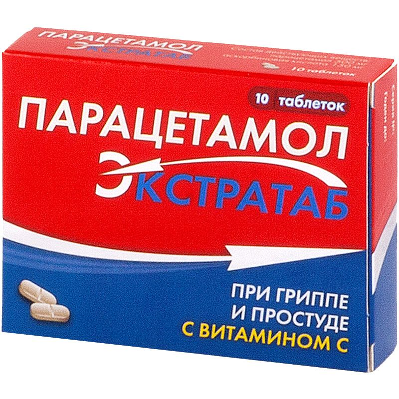 фото упаковки Парацетамол Экстратаб