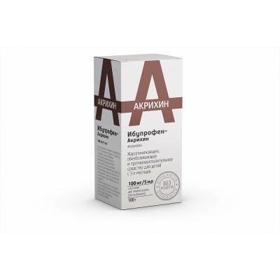 фото упаковки Ибупрофен-Акрихин