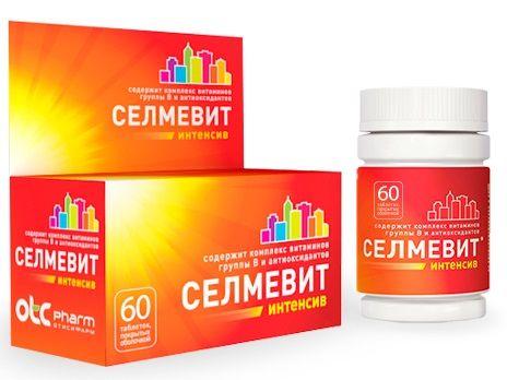 фото упаковки Селмевит Интенсив