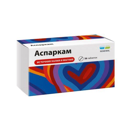 Аспаркам, таблетки, 56 шт.