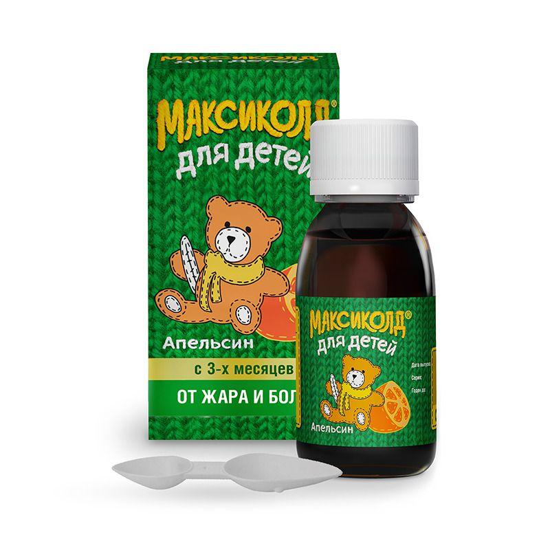 фото упаковки Максиколд для детей