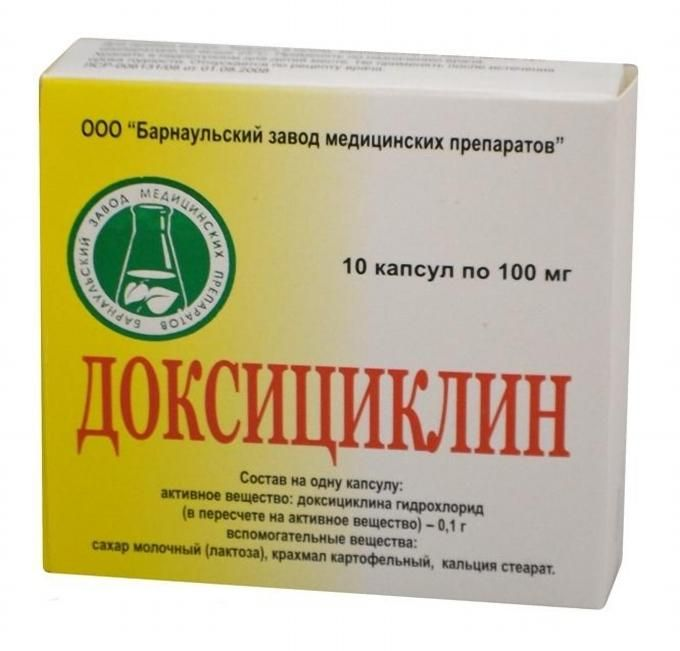 Доксициклин, 100 мг, капсулы, 10 шт.
