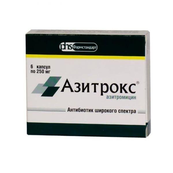 Азитрокс, 250 мг, капсулы, 6 шт.