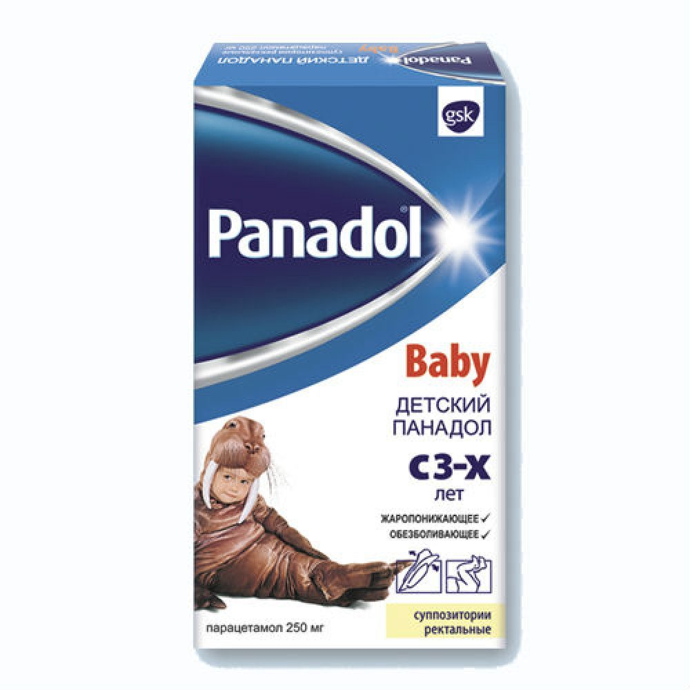 фото упаковки Детский Панадол