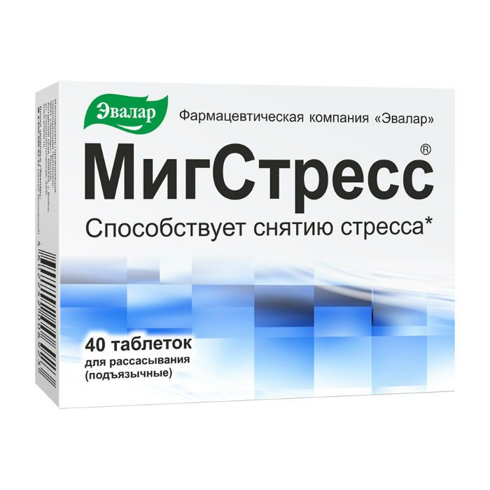 фото упаковки Мигстресс