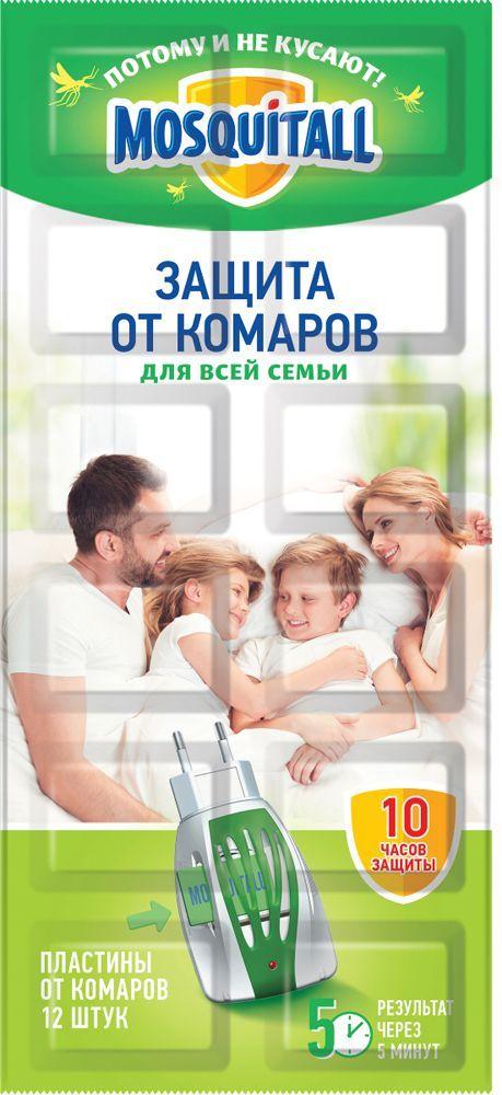 фото упаковки Mosquitall Защита для всей семьи пластины