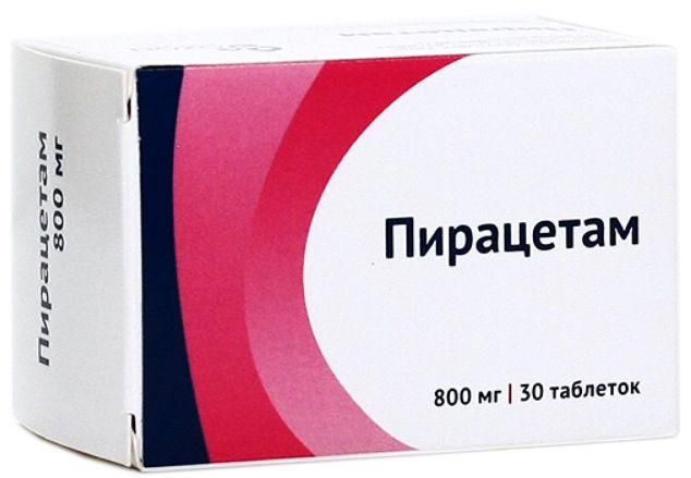 Пирацетам, 800 мг, таблетки, покрытые пленочной оболочкой, 30 шт.