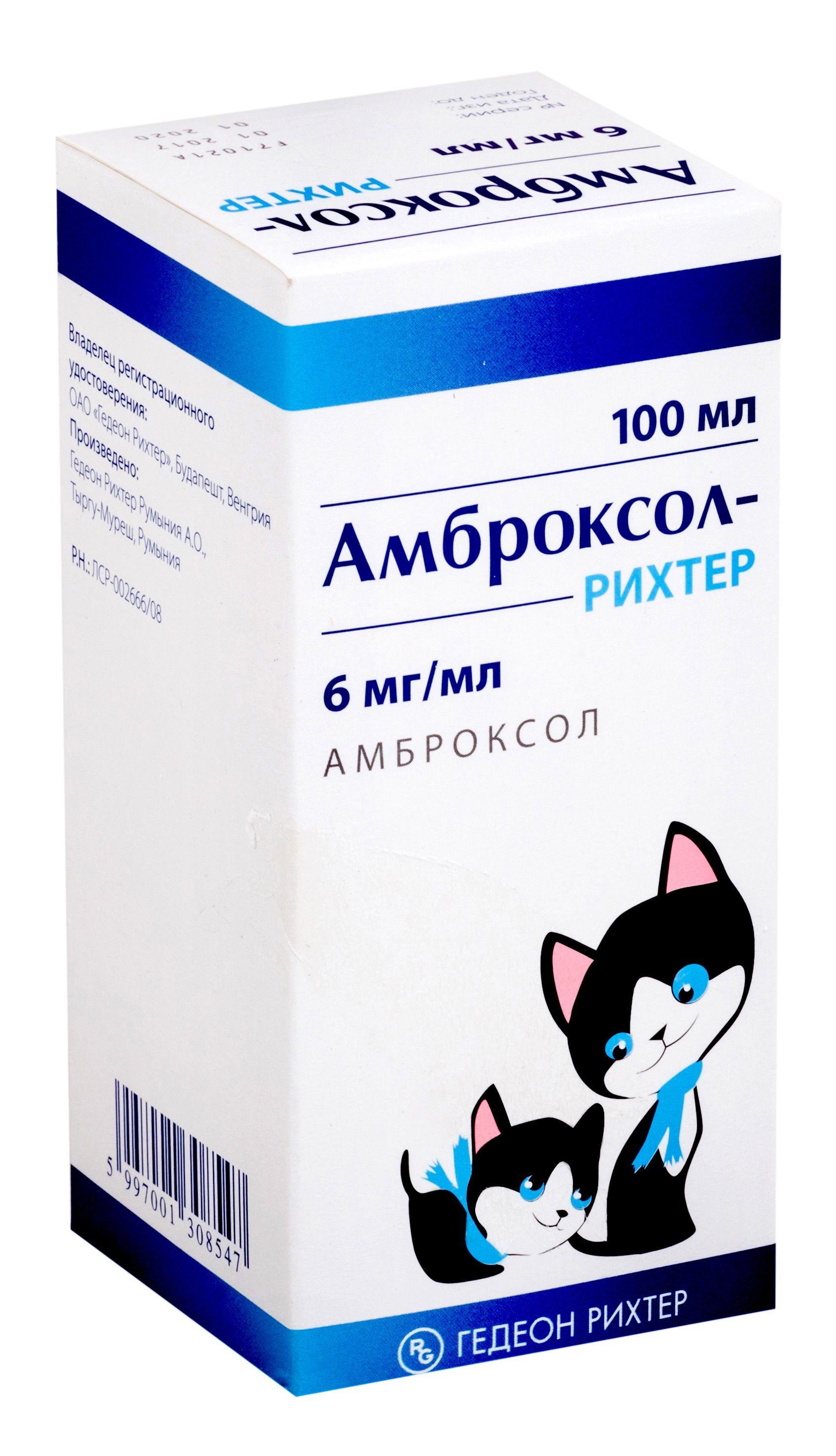 Амброксол-Рихтер, 6 мг/мл, сироп, 100 мл, 1 шт.