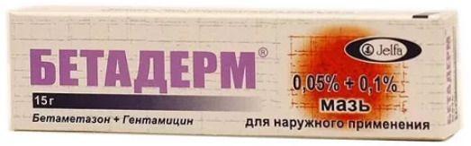 Бетадерм, 0.05%+0.1%, мазь для наружного применения, 15 г, 1 шт.