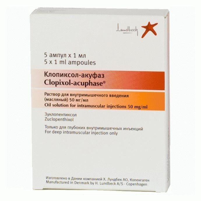 Клопиксол-Акуфаз,