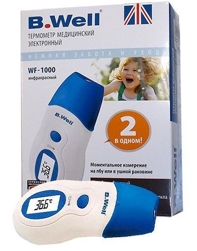 Термометр медицинский электронный WF-1000, 1 шт.
