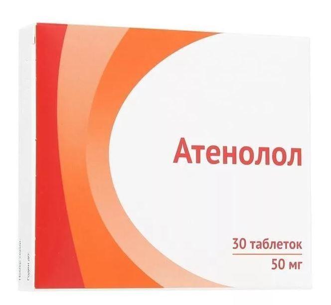 фото упаковки Атенолол