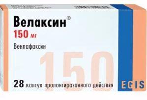 фото упаковки Велаксин
