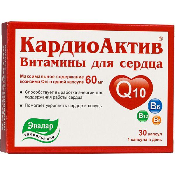 фото упаковки Кардиоактив витамины для сердца