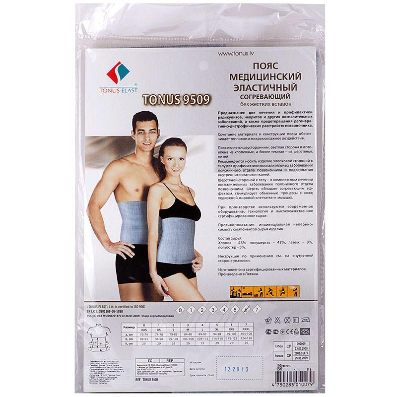 фото упаковки Tonus Elast Пояс медицинский эластичный 9509