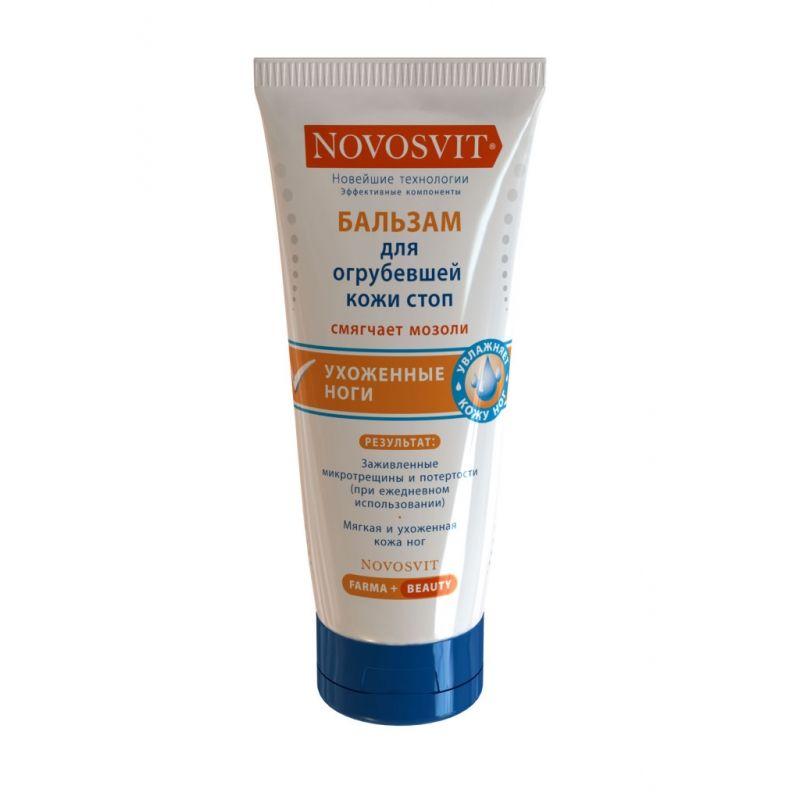 фото упаковки Novosvit Бальзам для огрубевшей кожи ступней ног