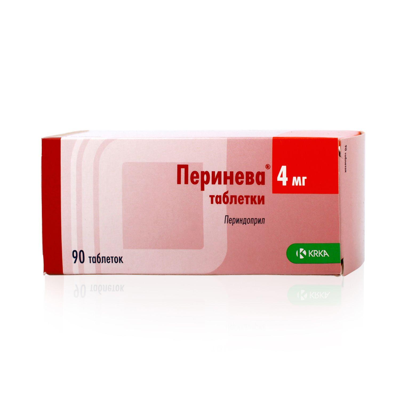 Перинева, 4 мг, таблетки, 90 шт.
