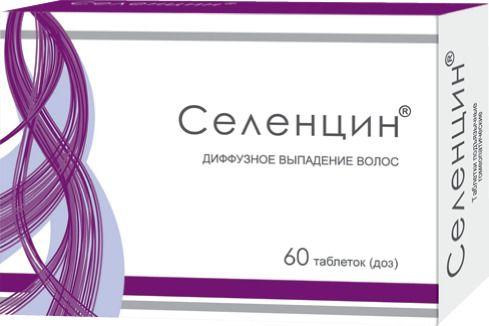 фото упаковки Селенцин