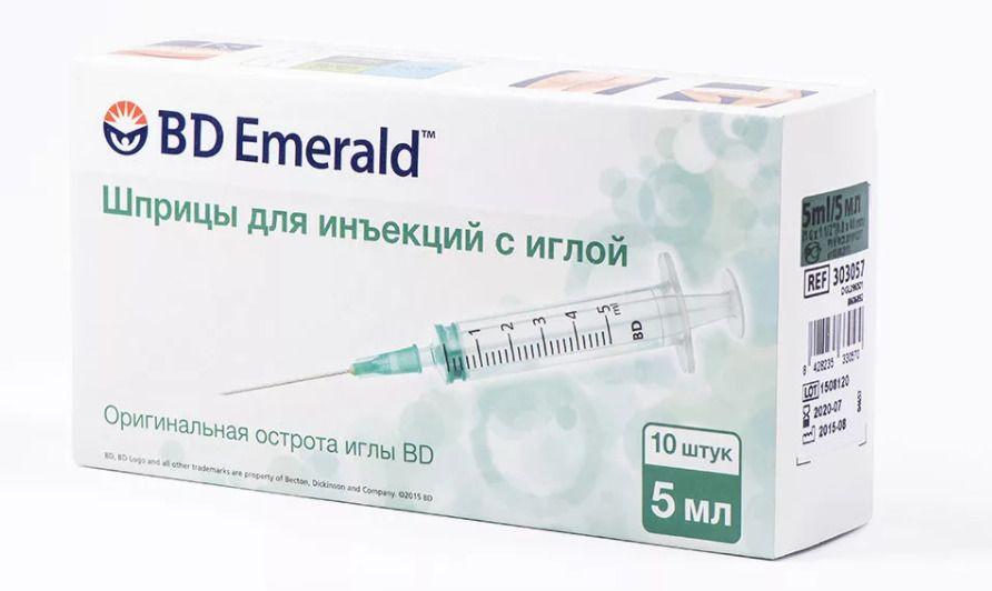 фото упаковки Шприц трехкомпонентный инъекционный одноразовый BD Emerald