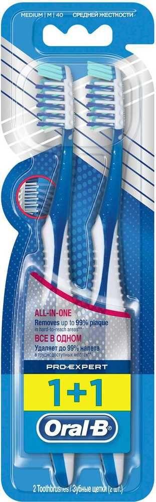 фото упаковки Oral-B ProExpert Зубная щетка средняя 1+1